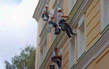 Ремонт фасадов зданий в Москве и Подмосковье