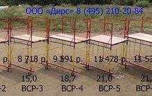 Осуществляем доставку, продажу по МО лесов строительных приставных