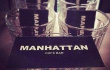 Кафе — бар Manhattan карла маркса, 48