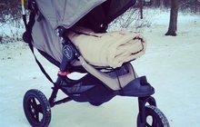 Коляска Baby Jogger City Elite 2014