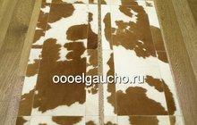 Прикроватные коврики из шкур коров