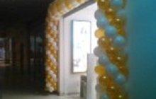 арки из воздушных шаров на праздник