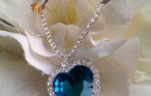 Ожерелье «сердце океана» (из фильма «Титаник»)