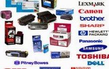 Продам новые, оригинальные картриджи для принтеров