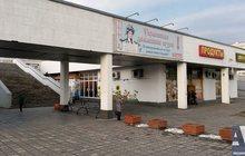 Продам отдельно стоящее помещение в Зеленограде в центре города