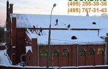 Чистка кровли от снега от ГУРДа, Москва
