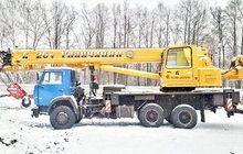 Б/у Автокран 25т, Галичанин КС-55713-1В с гуськом