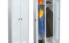 Шкафы металлические для раздевалок рабочих и спецодежды
