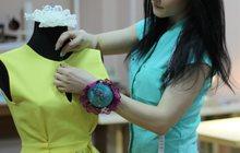 Ателье пошива и ремонта одежды и меховых изделий