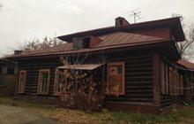 Продажа нежилого здания, 354, 5 кв, м, г, Иркутск