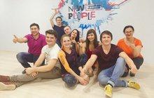 Школа Танцев для детей и взрослых в Воронеже New People