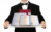 Заказать диплом в Астрахане