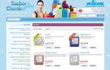 Интернет-магазин под ключ по разумной цене