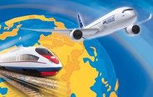 Авиабилеты, железнодорожные и автобусные билеты в авиакассах в Москве