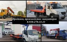 Производство, продажа эвакуаторов на различных шасси