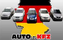 Автомобили из Германии с доставкой
