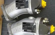 310, 12, 00, 03 - Гидромотор нерегулируемый аксиально-поршневой