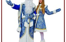 Костюмы Дед Мороз и Снегурочка от производителя