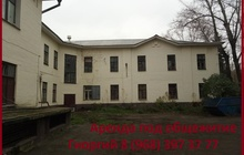 Аренда на 1-линии под общежития\клинику 1000кв, м в ЮВАО