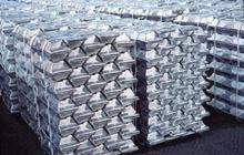 Алюминий первичный a7, a8 на экспорт
