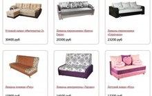 Корпусная и мягкая мебель по низким ценам