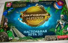 Сокровища майя Настольная игра бродилка