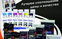 Картриджи, тонеры, чернила, фотобумага и другие товары