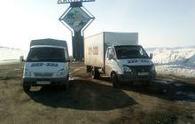 Грузовое такси, заказать газель с грузчиками в Томске