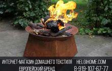 Очаг для костра на даче, Купить уличный очаг для костра в Москве