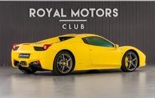 Ferrari 458 Italia 4, 5 AMT