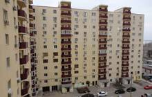 Двухкомнатные квартиры в г, Астрахань