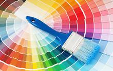 Краски фасадные акриловые, силиконовые