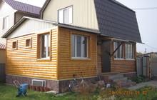 Строительство коттеджей и дачных домов