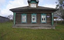 Дом с баней в жилом селе, 280 км от МКАД