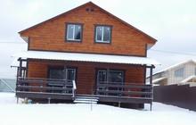 Купить дом в Обнинске Калужской области недорого пмж