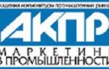 Рынок древесно-полимерных композитов