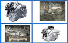 Двигатели Д65,А-650, ЯМЗ, ЗИЛ