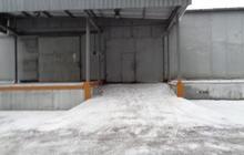 Лот: 84303778. Отапливаемое складское помещение 620 м2. Анга