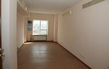 Сдается офисное помещение площадью 140,5 м2