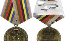 Памятные, юбилейные медали (новые)