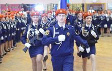 Форма и обмундирование для кадетов
