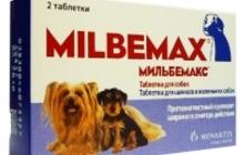Ветеринарный кабинет Бося, товары для животных Кострома