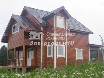 Свежее изображение Продажа домов Продажа дома Калужская область 26025635 в Москве