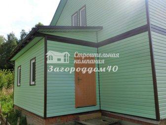 Смотреть foto Продажа домов Дома по Киевскому шоссе, Продажа 90км от МКАД 26105466 в Москве