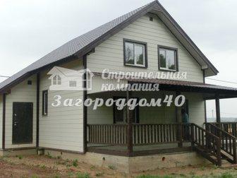 Просмотреть foto Загородные дома Дом по Киевскому шоссе, продажа 26378681 в Москве