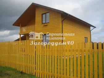 Свежее foto Загородные дома Дом продам Ярославское шоссе 26694691 в Москве
