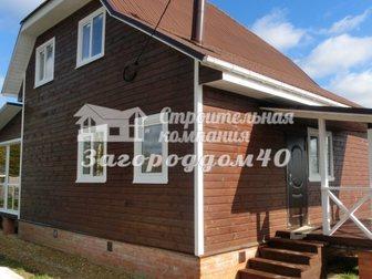Увидеть фотографию Продажа домов Дом по Киевскому шоссе 26705832 в Москве