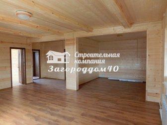 Скачать бесплатно фото Продажа домов Дома с участками по Киевскому шоссе 26751194 в Москве