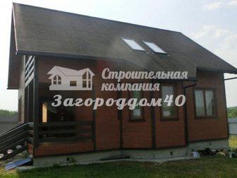 Новое изображение Продажа домов Дома, дачи недвижимость в Калужской области 26801951 в Москве