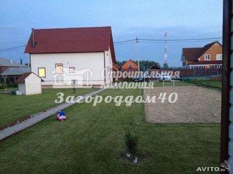 Скачать foto Загородные дома Дом в Подмосковье недорого 26823318 в Москве
